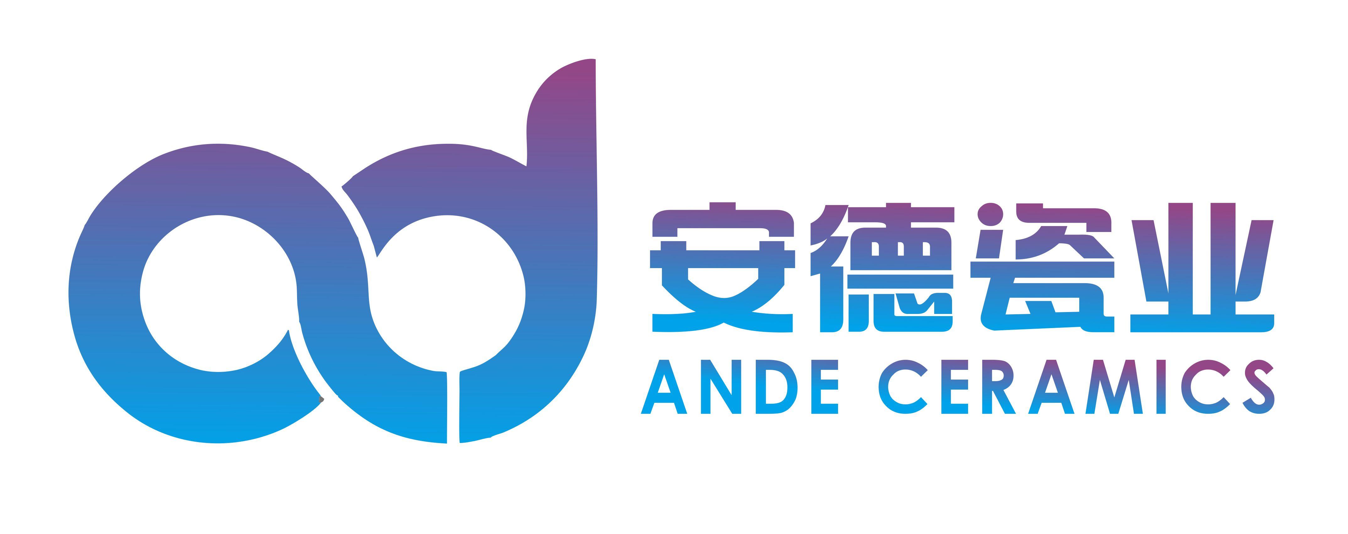 安德陶瓷陶瓷产品加盟