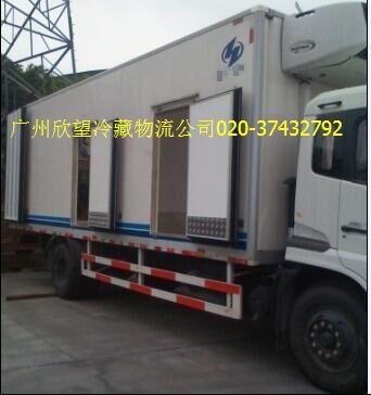 广州冷藏物流冷藏车出租代理