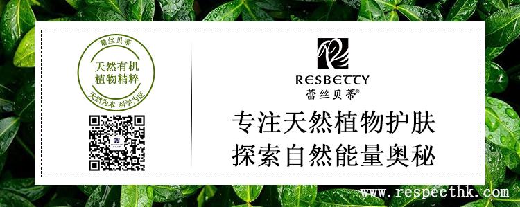 韩国兰芝蕾丝贝蒂纯天然植物护肤品招代理加盟商