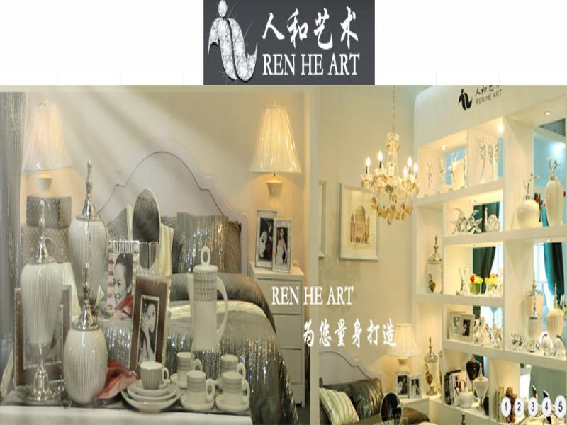 人和艺术家居饰品招商加盟