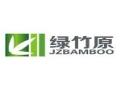 绿竹原竹纤维床垫招商加盟