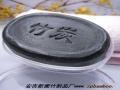 竹醋润肤香皂加盟