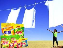 无情洗涤用品加盟
