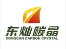 東燦碳晶家電招商加盟