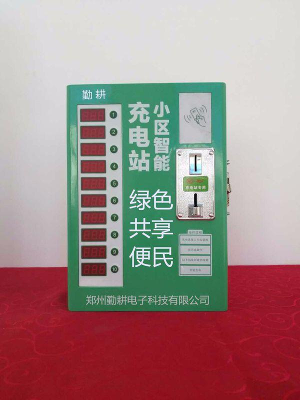 智能电动车充电站招商加盟