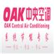 OAK空调家电招商加盟