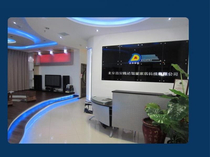 鑫安智能家居用品招商加盟