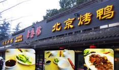食惠坊餐饮美食招商加盟