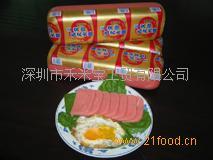 禾米宝食品招商加盟