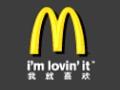 麦当劳快餐招商新濠天地棋牌