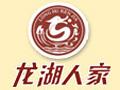 龙湖人家快餐招商加盟