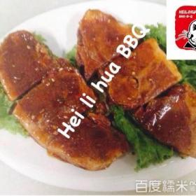 黑狸花烤坊烤肉招商加盟