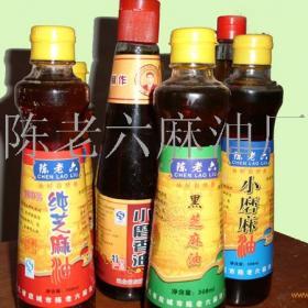 陈老六食品招商加盟