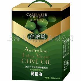 佳珀斯特级初榨橄榄油招商加盟