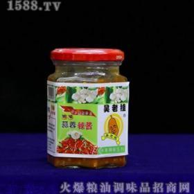 吴老桂辣酱招商加盟