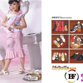 佛莱达儿童用品童装招商加盟