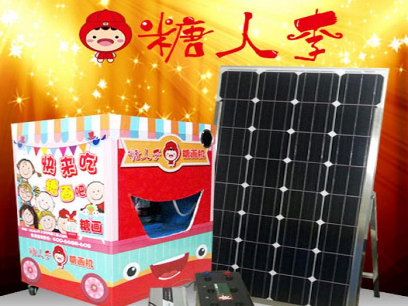 糖人李太阳能糖画机招商加盟