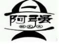 阿强酸菜鱼招商加盟