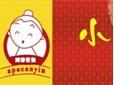 阿婆牌韩国寿司招商加盟
