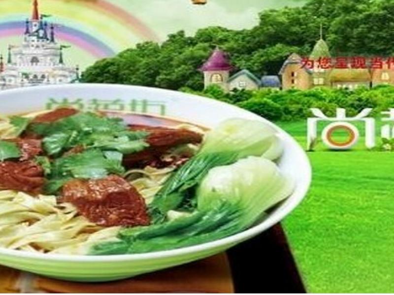 尚蔬坊蔬菜面馆招商加盟