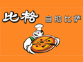 比格披萨招商加盟