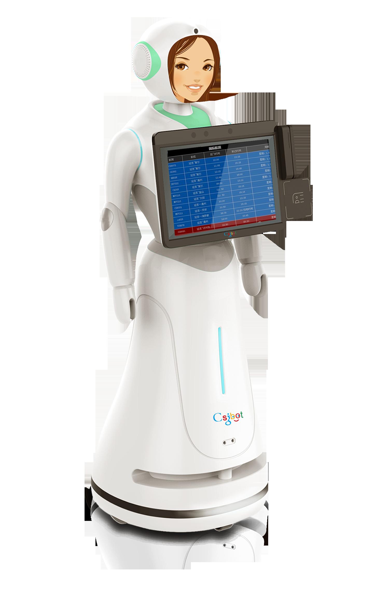 蓝精灵服务机器人招商加盟