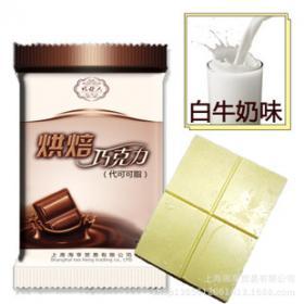 巧佬大巧克力原料招商加盟