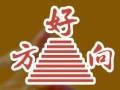 好方向饺子招商加盟