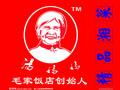 毛家湘菜大众餐馆招商加盟