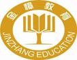 金樟教育招商加盟