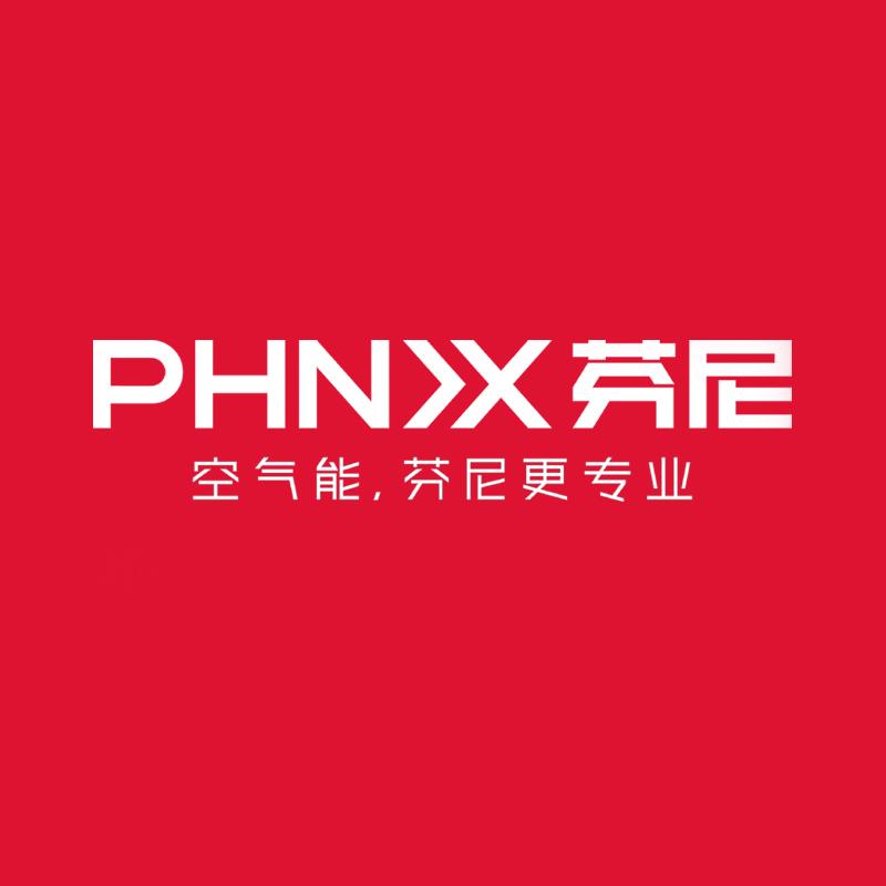 芬尼PHNIX全国招商