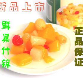 四菱水果罐头招商加盟