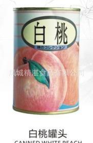 精湛水果罐头招商加盟
