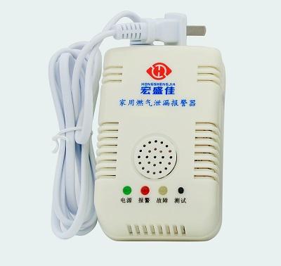 燃气报警器安防产品加盟