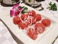 品尚豆捞餐饮招商加盟