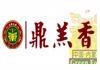鼎羔香餐饮招商加盟