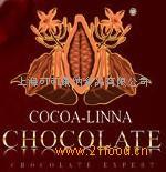 可可琳纳巧克力招商加盟