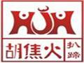 胡焦火熟食品招商加盟