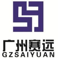 广州赛远机器人防护服招商加盟