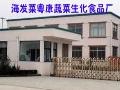粤康蔬菜生化食品招商加盟