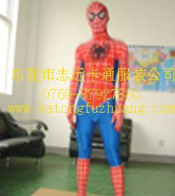志远卡通服装童装招商加盟
