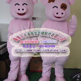 鱼美人卡通服装童装招商加盟