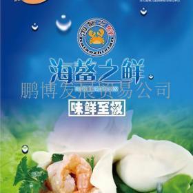 海鳌之鲜海鲜水饺招商加盟
