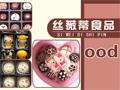 丝薇蒂甜品DIY招商加盟