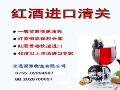 深圳云通国际进出口贸易招商加盟