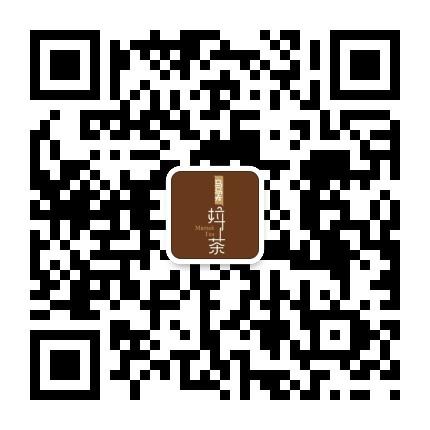 马马卡拉茶加盟