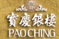 寶慶(qing)銀飾(shi)代理招(zhao)商(shang)