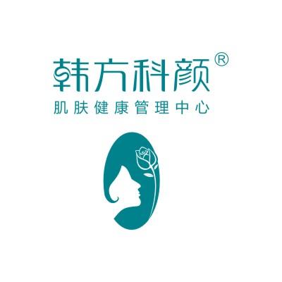 韩方科颜祛痘祛斑美容院加盟