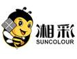 湘彩瓷砖胶2017火热招商中