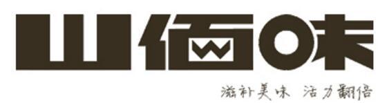 山佰味鹅火锅加盟